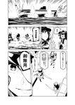 10s 6+girls adjusting_clothes adjusting_hat akagi_(kantai_collection) akatsuki_(kantai_collection) akitsu_maru_(kantai_collection) antenna_hair bow_(weapon) braid cloak comic explosion flat_cap gloves greyscale grin hat ho-class_light_cruiser i-class_destroyer ifuji_shinsen japanese_clothes kaga_(kantai_collection) kantai_collection kimono kinugasa_(kantai_collection) kitakami_(kantai_collection) long_sleeves machinery military military_hat military_uniform monochrome multiple_girls muneate neckerchief necktie ocean pleated_skirt remodel_(kantai_collection) rigging school_uniform serafuku shinkaisei-kan ship short_hair short_sleeves sidelocks single_braid skirt smile straight_hair sweatdrop tasuki teeth thigh-highs torpedo translated tube twintails uniform water watercraft weapon