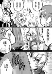 alisteria_february bangs blush braid censored chibi closed_eyes dos_(james30226) gloves greyscale gunpuku_no_himegimi hair_ornament long_hair meteora_osterreich military military_uniform monochrome multiple_girls open_mouth re:creators selesia_upitiria short_hair short_twintails smile translation_request twintails uniform