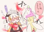 2girls :d @_@ american_flag_dress blonde_hair blush clownpiece commentary fairy_wings hat headdress hypnosis jester_cap junko_(touhou) mind_control multiple_girls nakukoroni open_mouth smile torch touhou translated wings
