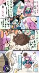 >_< +++ /\/\/\ 3girls 4koma :d black_hat blue_shirt blush_stickers bow bowtie chipa_(arutana) chocolate chocolate_heart comic commentary_request earmuffs eating emphasis_lines flying_sweatdrops hat hat_bow hata_no_kokoro heart highres komeiji_koishi long_hair mask mask_on_head melting mirror multiple_girls musical_note new_mask_of_hope open_mouth pink pink_bow pink_bowtie pink_eyes pink_hair pink_skirt plaid plaid_shirt pointy_hair quaver ritual_baton scarf shirt short_hair skirt smile speech_bubble striped striped_scarf tears third_eye touhou toyosatomimi_no_miko translated trash_can valentine yellow_bow