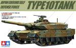 box_art ground_vehicle military military_vehicle motor_vehicle original sdkfz221 tank type_10_(tank)
