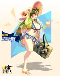 1girl bikini blush breasts case cleavage g28_(girls_frontline) girls_frontline green_hair hat highres hk416_(girls_frontline) innertube large_breasts long_hair looking_at_viewer mole mole_on_breast navel open_mouth orange_eyes parka running sandals side_ponytail smile solo sticker sun_hat swimsuit tagme