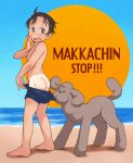 1boy ass beach black_hair blush brown_eyes coppertone dog english hair_slicked_back katsuki_yuuri makkachin male_focus male_swimwear open_mouth parody ruei_(chicking) swim_trunks swimsuit_pull swimwear tan tanline water yuri!!!_on_ice