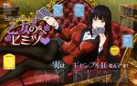 1girl absurdres bangs black_hair black_legwear black_ribbon blunt_bangs blush breasts card cleavage couch hamanaka_tomoko highres hime_cut holding holding_card indoors jabami_yumeko kakegurui large_breasts lips long_hair long_sleeves looking_at_viewer lying official_art on_couch on_side open_mouth pantyhose playing_card red_eyes red_suit ribbon school_uniform shiny shiny_hair shirt skirt solo suit_jacket text very_long_hair