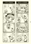 3girls 4koma alcohol arm_warmers bow cirno comic cuffs dress highres horn hoshiguma_yuugi ice ice_wings kairakuen_umenoka mizuhashi_parsee monochrome multiple_girls pointy_ears sake scarf shackles shirt t-shirt touhou translation_request wings