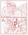 1girl 2boys 2koma anger_vein comic hair_ribbon headband himura_kenshin kamiya_kaoru monochrome multiple_boys ponytail ribbon rurouni_kenshin sagara_sanosuke sarashi scar spiky_hair takashi_(huzakenna)