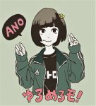 1girl adidas arms_up black_eyes black_hair black_shirt character_request closed_mouth clothes_writing green_eyes green_jacket highres hosoo jacket looking_at_viewer one_side_up open_clothes open_jacket original shirt short_hair simple_background solo speech_bubble translation_request upper_body white_skin