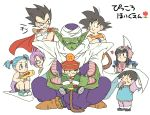 2girls 6+boys :d annoyed armor bikini_armor black_eyes black_hair blue_eyes blue_hair bulma cape carrying chi-chi_(dragon_ball) chinese_clothes closed_eyes crossed_arms dougi dragon_ball dragon_ball_(object) dragonball_z energy_gun eye_contact fingernails flower frown gloves green_eyes happy hat heart helmet legs_crossed long_fingernails long_hair looking_at_another looking_up multiple_boys multiple_girls namek open_mouth outstretched_arms piccolo pointy_ears purple_hair serious shoes short_hair simple_background sleeping smile son_gohan son_gokuu son_goten spiky_hair sweatdrop tail tkgsize translation_request trunks_(dragon_ball) turban twintails vegeta weapon white_background wristband younger