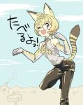 1boy adapted_costume animal_ears billy_the_kid_(fate/grand_order) black_pants blue_eyes blue_sky cactus clouds color_connection cosplay elbow_gloves fang fate/grand_order fate_(series) gloves hair_color_connection kemono_friends male_focus necktie pants paw_pose serval_(kemono_friends) serval_(kemono_friends)_(cosplay) serval_ears serval_print serval_tail sin_(hankotsu_bunny) sky sleeveless smile solo standing standing_on_one_leg tail