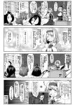 4koma 6+girls ahoge alice_margatroid animal_ears bare_shoulders blush bow breasts capelet cat_ears chalkboard chen cleavage closed_eyes comic emphasis_lines empty_eyes enami_hakase fujiwara_no_mokou hair_bow hairband highres houjuu_nue inaba_tewi jewelry kamishirasawa_keine large_breasts long_hair monochrome multiple_girls open_mouth rabbit_ears short_hair single_earring suspenders sweatdrop touhou translation_request wrist_cuffs