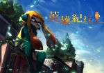 1girl bangs black_boots black_shirt black_shorts blue_eyes blunt_bangs boots closed_mouth cover cover_page day domino_mask double_vertical_stripe english full_body headgear highres inkling kashu_(hizake) long_hair long_sleeves mask orange_hair outdoors shirt shorts single_vertical_stripe sitting solo splatoon squidbeak_splatoon tentacle_hair thigh-highs thigh_boots v_arms yellow_vest