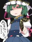 1girl blue_dress commentary_request dress empty_eyes green_eyes green_hair hammer_(sunset_beach) hat looking_at_viewer open_mouth rod_of_remorse shaded_face shiki_eiki solo touhou translation_request upper_body white_pupils