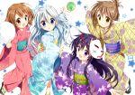 10s 4girls akatsuki_(kantai_collection) hibiki_(kantai_collection) ikazuchi_(kantai_collection) inazuma_(kantai_collection) kantai_collection multiple_girls shimesaba_kohada