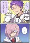 1boy 1girl 2koma armor atsumu blush closed_eyes comic disgust fate/grand_order fate_(series) fergus_mac_roich_(young)_(fate/grand_order) flying_sweatdrops glasses hair_over_one_eye highres lavender_hair purple_hair shielder_(fate/grand_order) short_hair translation_request violet_eyes