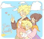 1girl 2boys :d aqua_eyes black_eyes black_hair blonde_hair blush butterfly chi-chi_(dragon_ball) chinese_clothes clouds couple day dragon_ball dragonball_z earrings eyebrows_visible_through_hair family father_and_son flying_nimbus frame happy index_finger_raised jacket jewelry looking_at_another lunchbox mother_and_son multiple_boys open_mouth short_hair sky smile son_gohan son_gokuu spiky_hair super_saiyan text tied_hair tkgsize