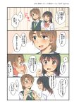 /\/\/\ 2girls 4koma blush brown_eyes brown_hair comic flying_sweatdrops hachiko_(hati12) height_difference highres long_hair multiple_girls neck_ribbon necktie open_mouth original partially_translated revision ribbon school_uniform short_hair sweatdrop sweater_vest translated translation_request wrist_grab yuri