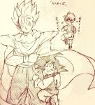 3boys :d back_turned black_eyes black_hair brothers cape chinese_clothes dougi dragon_ball dragonball_z happy looking_at_another looking_up male_focus monochrome multiple_boys open_mouth short_hair siblings simple_background smile son_gohan son_goten spiky_hair super_saiyan tkgsize translation_request trunks_(dragon_ball) wristband