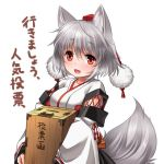 1girl :d animal_ears bangs blush box breasts detached_sleeves donation_box hat inubashiri_momiji japanese_clothes kei_kei long_sleeves looking_at_viewer medium_breasts open_mouth pom_pom_(clothes) red_eyes short_hair silver_hair smile solo tail tokin_hat touhou translation_request upper_body wide_sleeves wolf_ears wolf_tail