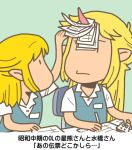 alternate_costume blonde_hair horn hoshiguma_yuugi long_hair lowres mizuhashi_parsee office_lady onikobe_rin paperwork pointy_ears short_hair sketch touhou translated vest |_|
