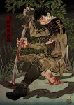 1boy armor bandaged_feet black_hair blood blood_on_face bloody_clothes bloody_weapon character_name doudanuki_masakuni fingerless_gloves gloves japanese_armor japanese_clothes looking_at_viewer male_focus ootachi scar short_hair single_shoe sitting sode solo sword touken_ranbu weapon yamisawa yellow_eyes