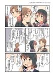 2girls :d age_difference blazer blush brown_eyes brown_hair closed_eyes collared_shirt comic diploma earrings hachiko_(hati12) highres jacket jewelry multiple_girls open_mouth original revision school school_uniform shirt short_hair skirt smile student sweat sweatdrop teacher teacher_and_student translation_request yuri