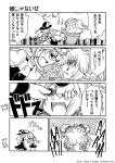 3girls alice_margatroid apron arm_warmers braid capelet comic eye_gouge greyscale hat headband katari_(ropiropi) kirisame_marisa mizuhashi_parsee monochrome multiple_girls pointy_ears ponytail sash scarf single_braid touhou translation_request waist_apron witch_hat