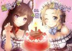 2girls ;) animal_ears artist_signature ayakouji_setsuka bare_shoulders bell birthday_cake blue_eyes brown_hair cake candle claw_pose commentary dress food formation_girls fox_ears frilled_dress frills hair_bell hair_ornament hair_ribbon long_hair looking_at_viewer maid maid_headdress multiple_girls nadia_tolstaya one_eye_closed petankoside ribbon short_hair smile translated violet_eyes