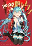 1girl blue_hair boots closed_eyes detached_sleeves dr_poapo food full_body hatsune_miku long_hair necktie open_mouth pocky sitting skirt solo thigh-highs thigh_boots twintails very_long_hair vocaloid wariza