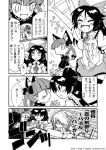 3girls animal_ears bow braid cat_ears comic dress flower greyscale kaenbyou_rin katari_(ropiropi) mizuhashi_parsee monochrome multiple_girls pointy_ears ponytail reiuji_utsuho scarf skirt third_eye touhou translation_request twin_braids wheelbarrow wings