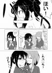 2girls artist_request comic greyscale highres hirasawa_yui k-on! monochrome multiple_girls nakano_azusa translation_request