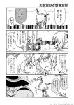 3girls alice_margatroid apron arm_warmers braid capelet comic greyscale hat headband katari_(ropiropi) kirisame_marisa knife mizuhashi_parsee monochrome multiple_girls pointy_ears ponytail sash scarf single_braid touhou translation_request waist_apron witch_hat