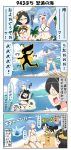 4koma abyssal_jellyfish_hime alternate_hairstyle battleship_hime bikini black_hair blue_eyes blue_hair breasts closed_eyes comic electrocution female_admiral_(kantai_collection) glasses highres innertube kantai_collection kirishima_(kantai_collection) large_breasts long_hair ponytail puchimasu! seaplane_tender_hime seaplane_tender_water_hime shinkaisei-kan short_hair side-tie_bikini sitting swimsuit translation_request wariza yuureidoushi_(yuurei6214)