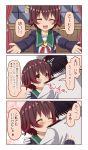 1boy 1girl 3koma admiral_(kantai_collection) blue_jacket brown_hair comic couple crescent crescent_moon_pin gradient_hair green_sailor_collar highres hug jacket jewelry kantai_collection multicolored_hair mutsuki_(kantai_collection) neckerchief ootori_(kyoya-ohtori) red_neckerchief redhead remodel_(kantai_collection) ring school_uniform serafuku short_hair sleeves_past_wrists translation_request upper_body wedding_band