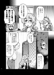 1boy 2girls :d ascot blush comic commentary_request convenience_store curly_hair detached_sleeves employee_uniform flying_sweatdrops gauge greyscale imu_sanjo kantai_collection lawson long_hair low-tied_long_hair monochrome multiple_girls open_mouth pola_(kantai_collection) remodel_(kantai_collection) shirt shop smile striped striped_shirt sweat tank_(container) translation_request uniform v-shaped_eyebrows vertical_stripes zara_(kantai_collection) |_|