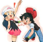 ! 1boy 1girl :d arm_up baseball_cap beanie black_hair blue_eyes blue_hair blush breast_grab breasts dress fingerless_gloves gloves grabbing hat highres hikari_(pokemon) long_hair nyonn24 open_mouth pants pokemon pokemon_(anime) satoshi_(pokemon) scarf short_sleeves sleeveless sleeveless_dress small_breasts smile sweatdrop wavy_mouth
