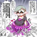 +_+ 1girl alternate_hairstyle aori_(splatoon) artist_name between_breasts blush brown_eyes chichi_band cousins domino_mask ear_blush hair_down head_between_breasts heart hotaru_(splatoon) hug long_hair looking_at_another mask mole mole_under_eye multiple_girls open_mouth pointy_ears splatoon squid standing sweatdrop tentacle_hair translation_request watermark yuri