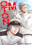 2boys admiral_(kantai_collection) belt circle_name clouds cloudy_sky commentary_request cover cover_page doujin_cover gloves grey_hair hat kantai_collection man_arihred military military_uniform multiple_boys naval_uniform peaked_cap short_hair sky turret uniform white_gloves white_hair