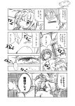 1boy 2girls =_= admiral_(kantai_collection) artist_name blush comic darkside fang folded_ponytail hair_ornament hairclip hand_on_another's_head heart highres ikazuchi_(kantai_collection) inazuma_(kantai_collection) kantai_collection monochrome multiple_girls petting pleated_skirt school_uniform serafuku short_hair signature sketch skirt smile sweatdrop thigh-highs translation_request