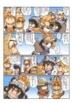 6+girls animal_ears backpack bag bangs black_hair blonde_hair blunt_bangs blush bow bowtie brown_eyes bucket_hat carrying closed_eyes coffee_cup comic common_raccoon_(kemono_friends) cup elbow_gloves embarrassed fang feather_trim fennec_(kemono_friends) fox_ears fox_tail gloves green_eyes grey_hair hands_on_another's_head hat head_wings hiding hisahiko jacket japanese_crested_ibis_(kemono_friends) jealous kaban_(kemono_friends) kemono_friends lifting_person long_sleeves mug multiple_girls open_mouth pantyhose pleated_skirt raccoon_ears raccoon_tail serval_(kemono_friends) serval_ears serval_print serval_tail shirt short_hair short_sleeves shoulder_carry skirt sleeveless sleeveless_shirt smile standing star star-shaped_pupils symbol-shaped_pupils t-shirt tail thigh-highs translation_request v_arms wide_sleeves yellow_eyes younger |_|