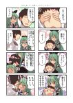 1boy 1girl 4koma :d admiral_(kantai_collection) black_hair blush choker comic commentary_request covering_eyes detached_sleeves green_eyes green_hair hair_between_eyes hair_ornament hair_ribbon hairclip hands_on_another's_face hug hug_from_behind kantai_collection long_hair military military_uniform multiple_4koma naval_uniform open_mouth ribbon school_uniform serafuku smile suzuki_toto translation_request uniform yamakaze_(kantai_collection)