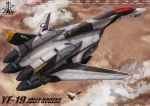 aircraft airplane canards clouds dagova_(artist) desert energy_cannon f-14_tomcat fighter_jet flying jet jolly_roger macross macross_plus mecha military military_vehicle nazca_lines peru roundel science_fiction signature u.n._spacy variable_fighter yf-19