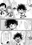 1girl 3boys boku_no_hero_academia child comic crying fleeing freckles greyscale highres iida_tenya midoriya_izuku monochrome multiple_boys sad school_uniform speech_bubble suko_(sko_numa) tears text translation_request uraraka_ochako younger
