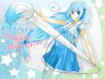art_brush blue_eyes blue_hair japanese_clothes long_hair long_skirt miko paintbrush pantyhose pixiv pixiv-chan pixiv-tan tama_(songe) white_legwear white_pantyhose