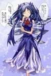 1girl ^_^ adult blue_dress blue_hair cirno closed_eyes dress long_hair neckerchief smile solo touhou translation_request wings yohane