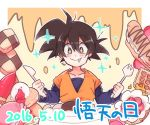 1boy 2016 black_eyes black_hair blush candy character_name child chocolate dessert dougi dragon_ball dragonball_z drooling eyebrows_visible_through_hair food fork frame fruit happy holding holding_fork ice_cream knife long_sleeves looking_down male_focus number short_hair simple_background smile solo_focus son_goten sparkle sparkling_eyes spiky_hair strawberry text translated two-tone_background waffle whipped_cream