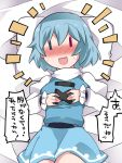 1girl blue_dress blue_eyes blue_hair blush breasts commentary_request dress hammer_(sunset_beach) heterochromia lying medium_breasts on_back open_mouth pillow puffy_sleeves red_eyes short_hair smile solo tatara_kogasa touhou translation_request ||_||