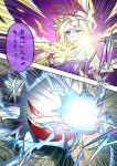comic commentary_request crossover gengar highres mega_stone noel_(noel-gunso) pokemon pokemon_(creature) touhou translated yakumo_yukari