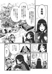 :d archer assassin_(fate/prototype_fragments) cake comic commentary_request fate_(series) fingerless_gloves flat_chest food gloves horns ibaraki_douji_(fate/grand_order) lancer_(fate/extra_ccc) long_hair minamoto_no_raikou_(fate/grand_order) oni oni_horns onigiri open_mouth pudding sausage short_hair smile sparkle torichamaru translation_request