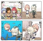 >_< 10s 4koma 6+girls :< antennae arms_up black_dress black_legwear blonde_hair blue_eyes blue_hair blush_stickers brown_hair carrying closed_eyes comic cropped_jacket dress elbow_gloves engiyoshi fang fish glasses gloves green_eyes hand_holding hat i-168_(kantai_collection) i-19_(kantai_collection) i-401_(kantai_collection) i-58_(kantai_collection) i-8_(kantai_collection) jacket kantai_collection long_hair multiple_girls one-piece_swimsuit open_mouth outstretched_arm outstretched_hand pajamas pantyhose party_popper pink_hair ponytail redhead school_swimsuit school_uniform seaweed serafuku shirt short_hair sleeping smile swimming swimsuit swimsuit_under_clothes translation_request twintails u-511_(kantai_collection) underwater walking