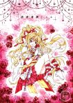 1girl :d blonde_hair boots cover cover_page doujin_cover floral_background flower full_body gloves highres holding holding_flower japanese_clothes kaitou_jeanne kamikaze_kaitou_jeanne kimono knee_boots kusakabe_maron long_hair magical_girl open_mouth pink_background pleated_skirt ponytail rating red_rose red_skirt rose skirt smile solo tanemura_arina violet_eyes white_boots white_gloves